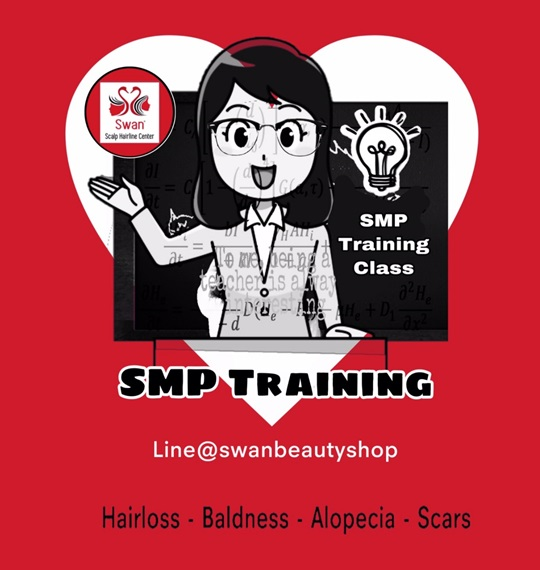 SMP Training.HC