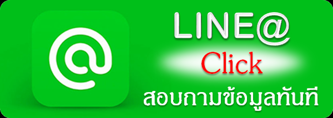 Line สักสกินเฮด SMP